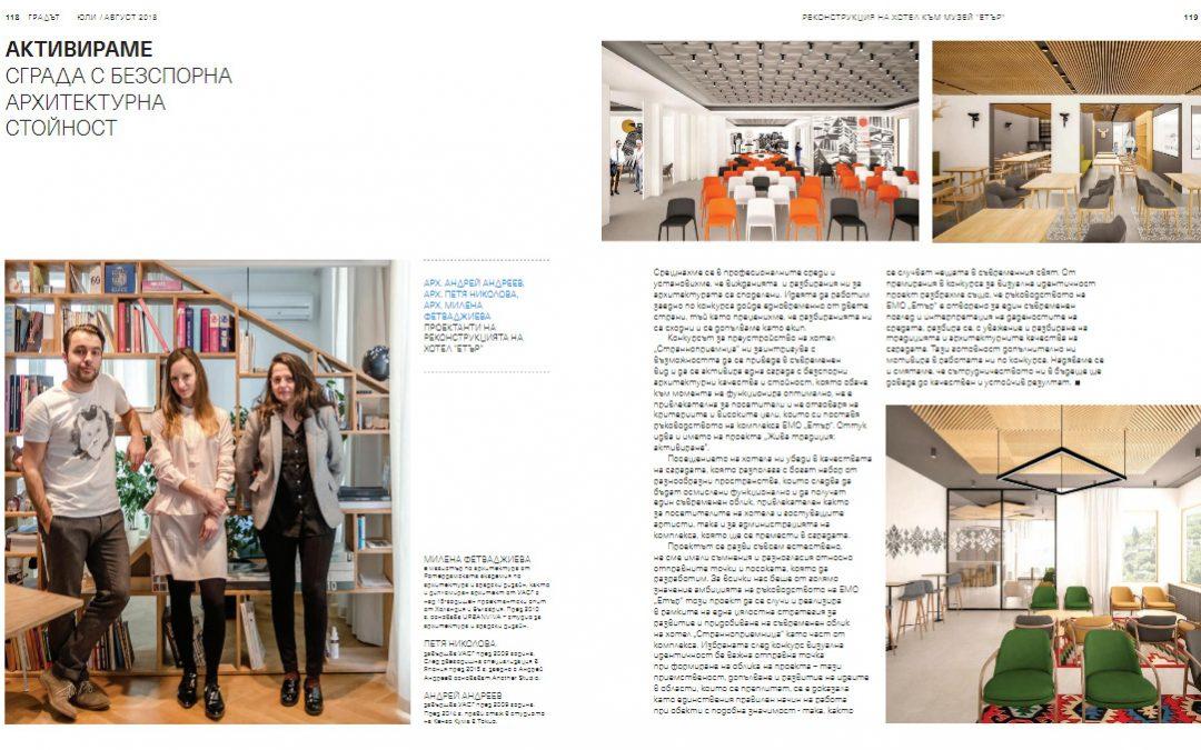 Svema Magazine